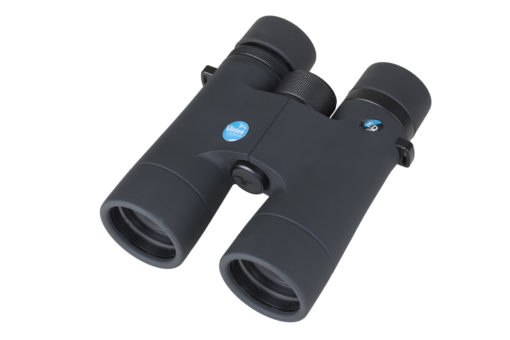 Top of Peregrine 8x42 Binoculars
